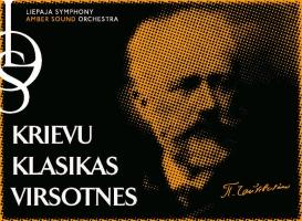 Krievu Klasikas Virstones